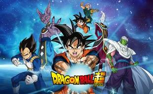 Video Dragon Ball Super C Est Fini Mais C était Comment