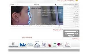 Les noms de domaine en écriture arabe sont disponibles. Capture d'un site. Mai 2010.