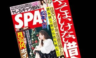 La couverture du magazine «Shukan Spa».