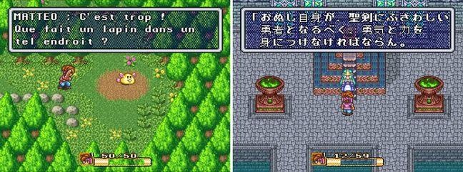 Les dialogues japonais, beaucoup plus denses qu'en VF.