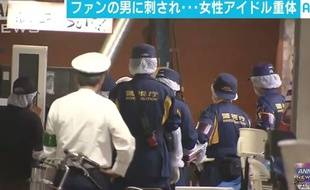 Une jeune chanteuse de 20 ans a été poignardée par un fan à Tokyo, le 21 mai 2016.