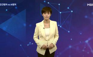 La première animatrice télé virtuelle fait ses débuts en Corée du Sud