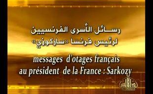Capture d'écran de la vidéo adressée par Al-Qaida au Maghreb islamique (Aqmi) au gouvernement français, datant d'avril 2011.