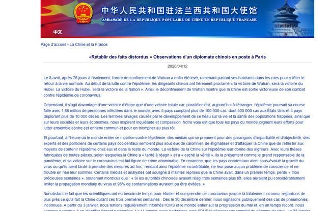 Un texte publié sur le site de l'ambassade de Chine en France intitulé «Rétablir des faits distordus».