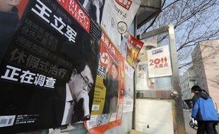 Le chef policier chinois Wang Lijun, ex-bras droit du dirigeant déchu Bo Xilai, sera jugé mardi, son procès inscrivant un nouveau chapitre au retentissant scandale qui ébranle le Parti communiste au pouvoir.