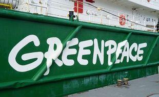 Greenpeace (illustration)
