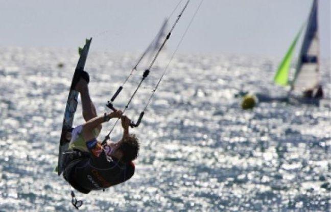 Kitesurf Windsurf Bmx Chute