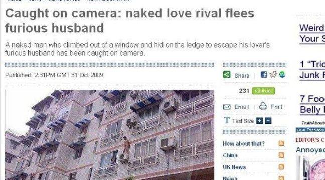 Surpris au lit avec une femme mari e il fuit par la fen tre jusqu 39 se retrouver dans le vide - Rendre folle une femme au lit ...