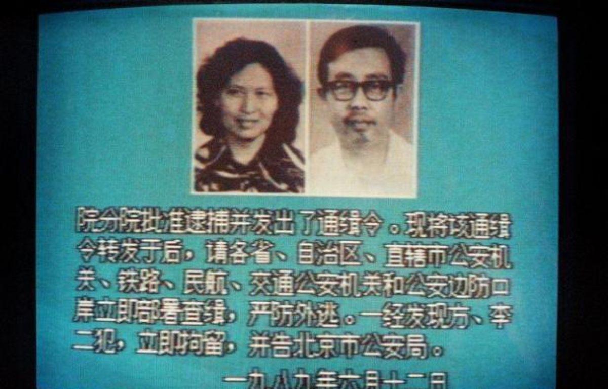 """L'astrophysicien chinois Fang Lizhi, surnommé le """"Sakharov chinois"""" pour son combat en faveur des droits de l'homme, est décédé aux Etats-Unis où il vivait en exil depuis la répression des manifestations de Tiananmen en 1989. –  afp.com"""