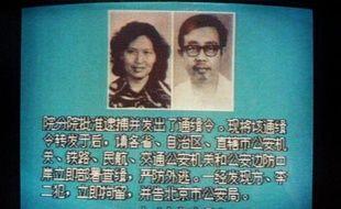 """L'astrophysicien chinois Fang Lizhi, surnommé le """"Sakharov chinois"""" pour son combat en faveur des droits de l'homme, est décédé aux Etats-Unis où il vivait en exil depuis la répression des manifestations de Tiananmen en 1989."""