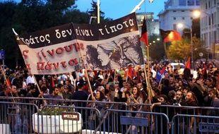 Plusieurs milliers de manifestants ont défilé dans les rues de Salonique contre les mesures d'austérité, le 11 septembre 2010