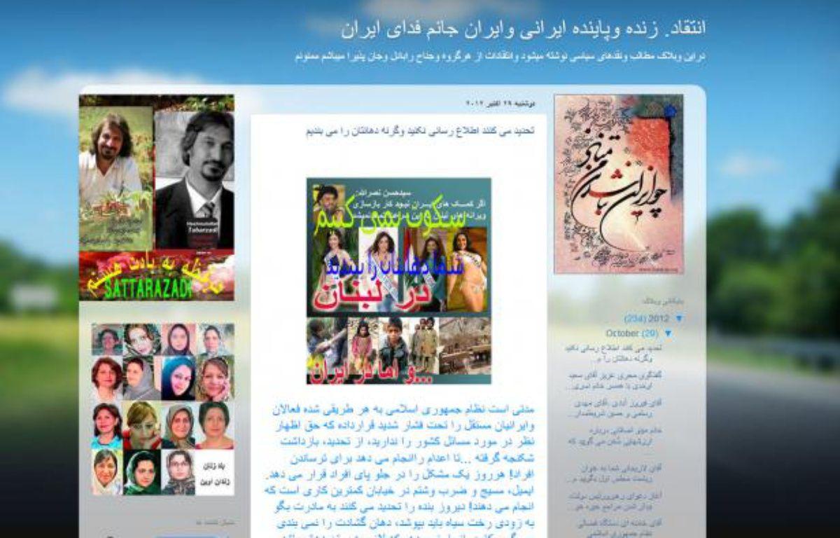 Capture d'écran du blog personnel de Sattar Beheshti le 9 novembre 2011 – Capture d'écran du blog personnel de Sattar Beheshti le 9 novembre 2011