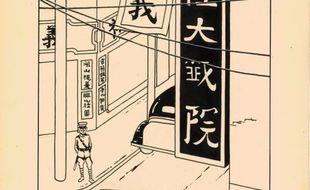 La maison d'enchères Artcurial organise les 5 et 6 octobre 2015, à Hong Kong, une vente de bandes dessinées européennes inédite en Asie, selon ses promoteurs, dont un dessin de 1936 tiré du