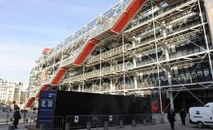 Le musée Beaubourg, Centre Georges Pompidou à Paris.