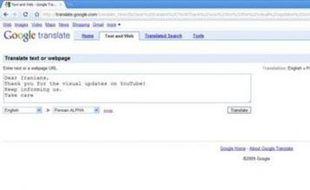 Capture d'écran de Google Translate avec l'apparition de la langue officielle d'Iran