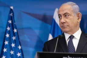 """La formation d'un """"gouvernement du changement"""" en Israël  pourrait faire tomber Benjamin Netanyahu"""