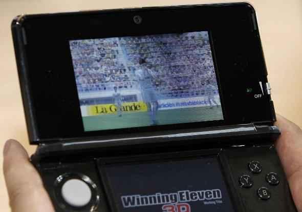 Nintendo avertit la 3d c 39 est mauvais pour les yeux des for Ecran noir appareil photo 3ds
