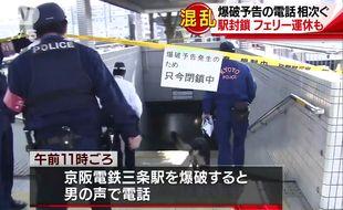 La police n'a découvert aucune trace d'explosifs.