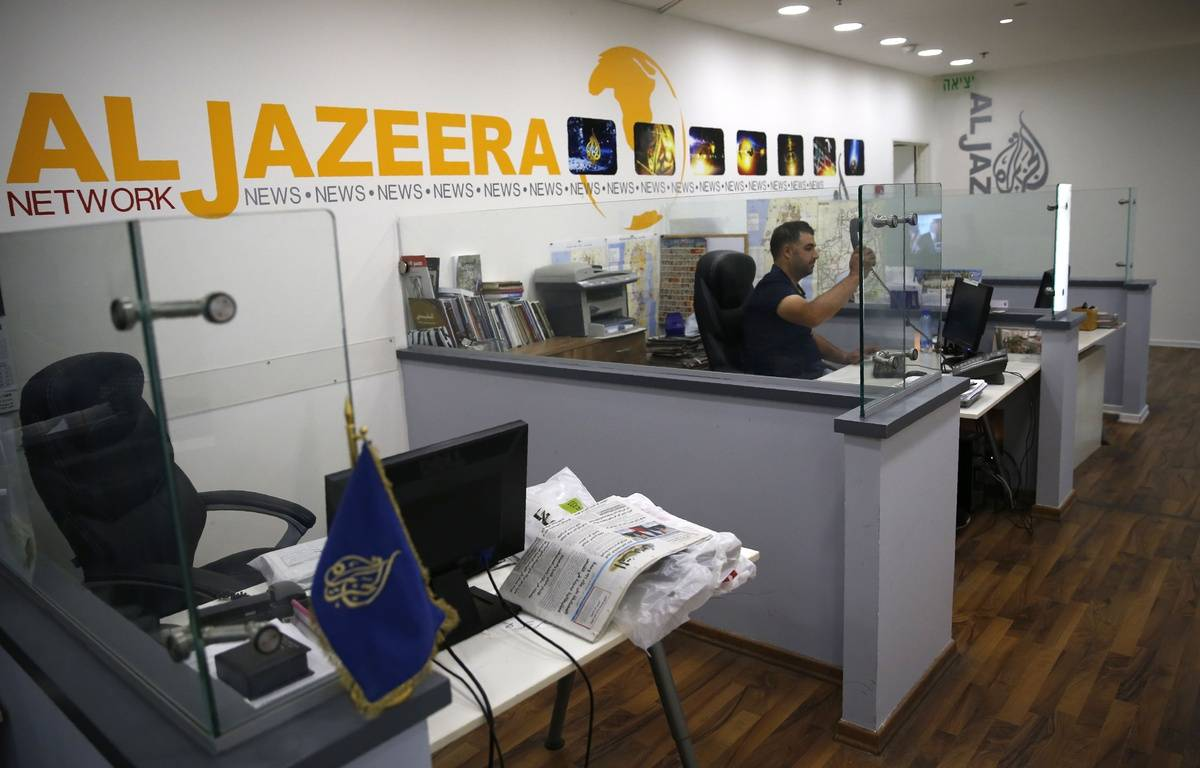 Les locaux de la chaîne Al Jazeera à Jérusalem.  –  AFP PHOTO / AHMAD GHARABLI