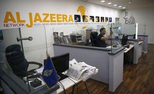 Les locaux de la chaîne Al Jazeera à Jérusalem.
