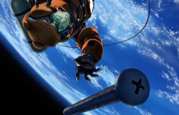 Le manga Planètes, de Makoto Yukimura adapté en anime par le studio Sunrise
