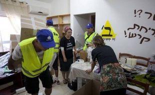 L'évacuation des colons juifs du quartier d'Oulpana, dans la colonie de Beit El (Cisjordanie), s'est achevée jeudi soir dans le calme, à la suite d'une décision de la justice israélienne, selon la police israélienne.