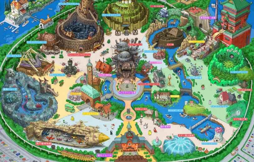 parc-a-theme