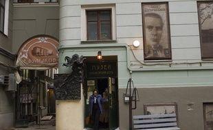 La Maison Boulgakov, musée centré sur l'écrivain russe, à Moscou (Russie).