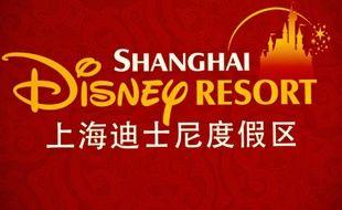 Le logo du futur Disneyland de Shanghai