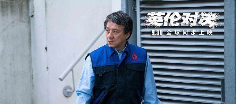 L'acteur Jackie Chan