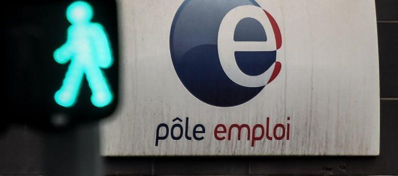 Une illustration d'une agence Pôle emploi, avec qui travaille l'Unédic pour le versement de l'allocation chômage.