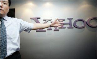 Le portail internet américain Yahoo souhaite un front commun des principaux acteurs de l'internet, des groupes de médias et des autorités américaines face à la volonté des autorités chinoises de censurer le contenu des informations accessibles sur l'internet depuis leur pays.