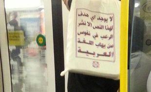 Le sac porte une inscription en arabe.