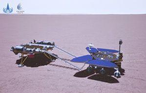 Une vue d'artiste du rover chinois «Zhurong» partant à l'exploration de la planète Mars.