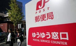 Des Japonaises marchent à côté d'un bureau de poste à Tokyo, le 26 octobre 2015