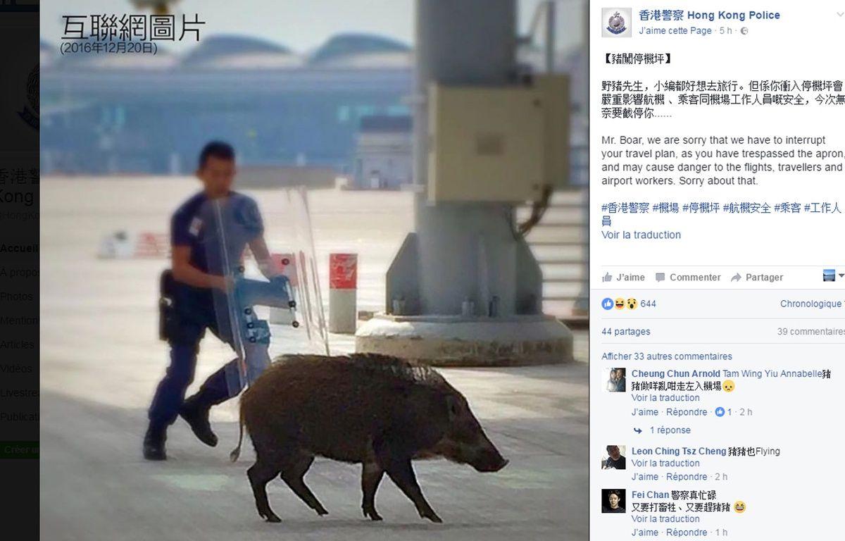 Capture d'écran compte Facebook 香港警察 Hong Kong Police 20 décembre 2016 – 香港警察 Hong Kong Police/Facebook