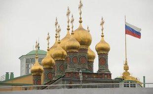 Moscou indique avoir convoqué un diplomate japonais pour lui signifier sa protestation (illustration)