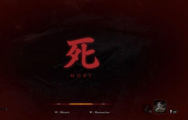 Voici sans aucun doute l'écran que vous verrez le plus souvent dans le jeu... L'occasion de se mettre au japonais.