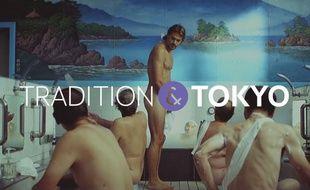 Capture d'écran d'une vidéo de promotion de la ville de Tokyo.