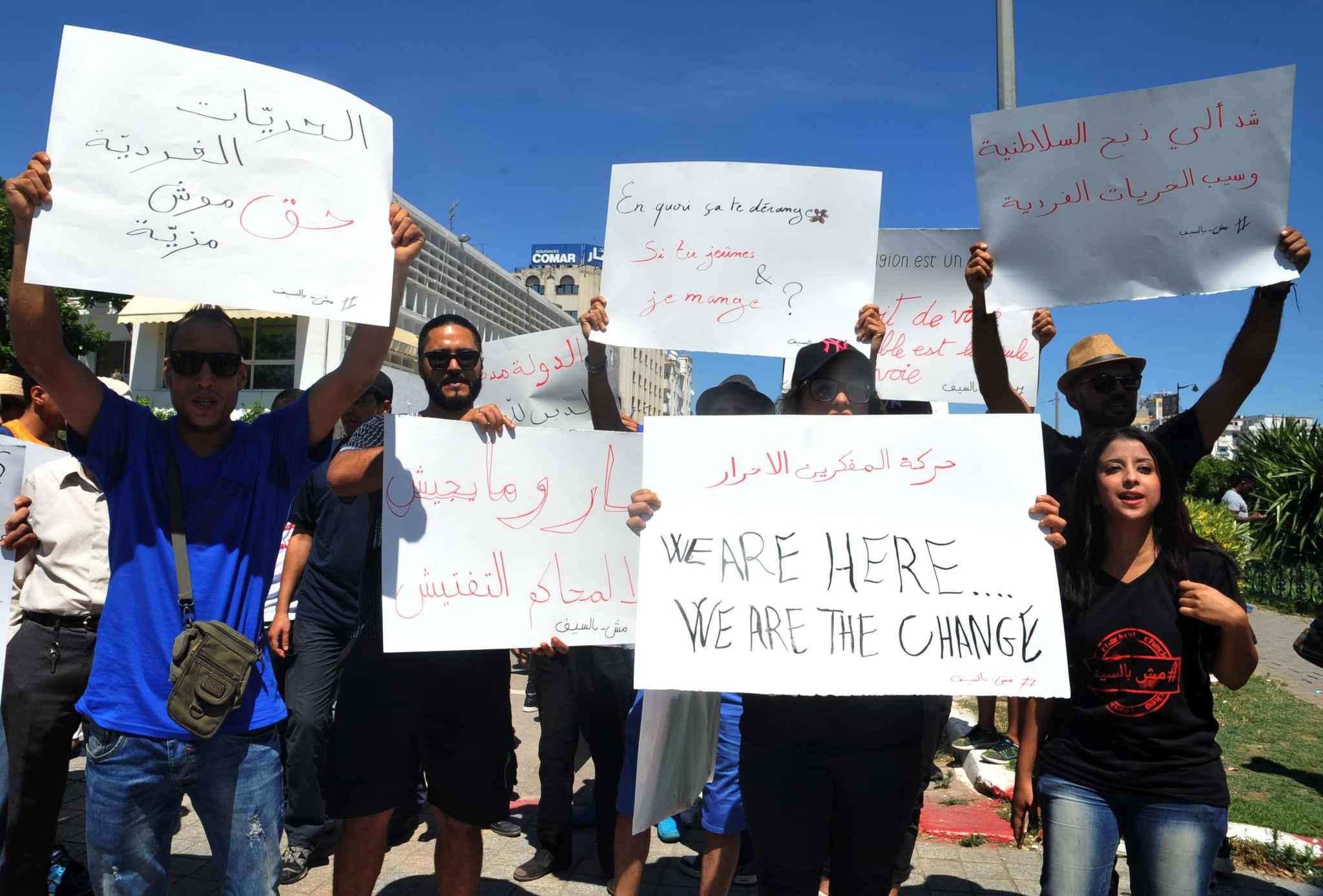 Le droit de manger en public durant la période du ramadan — Tunisie