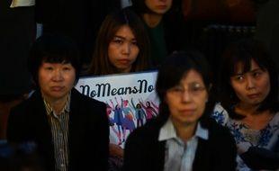 Manifestation contre le manque de protection des victimes de violences sexuelles, à Tokyo, le 11 juin 2019.