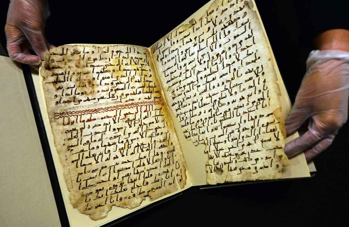 Angleterre: Vieille versions manuscrites du Coran découverte