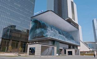 Façade du centre commercial COEX à Séoul en Corée du Sud