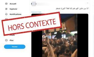 Cette vidéo ne montre pas une manifestante au Liban.
