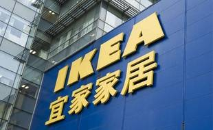 Un magasin Ikea à Shanghai (Chine) en 2010.