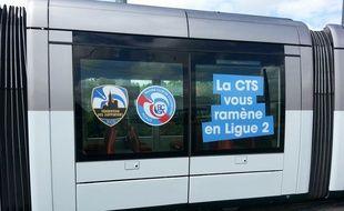 Pour fêter la montée en Ligue 2 et remercier les supporters du Racing club de Strasbourg, la CTS met en service, ce vendredi, un tram aux couleurs du RCS.