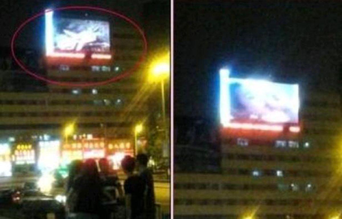 Capture d'écran du film diffusé près de la gare de Jilin. – Sina Weibo/South China Morning Post