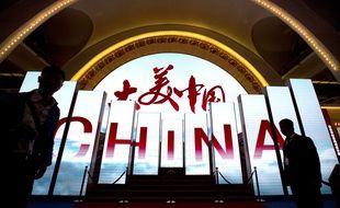 Des personnes devant des écrans d'une exposition en Chine au Beijing Exhibition Hall à Pékin, le 28 septembre 2017