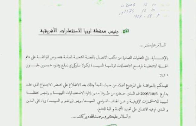 Capture de la note des services secrets libyens publiée par Médiapart en 2012.
