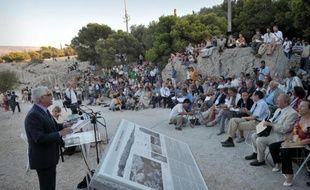 Le public écoute un philosophe lors du 23e congrès mondial de philosophie à Athènes, le 7 août 2013